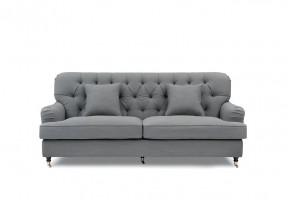 howard-style-35-sits-gra-tygsoffa